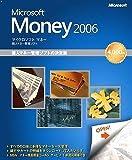 Microsoft Money 2006 書籍付き版