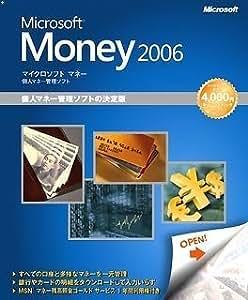 Microsoft Money 2006
