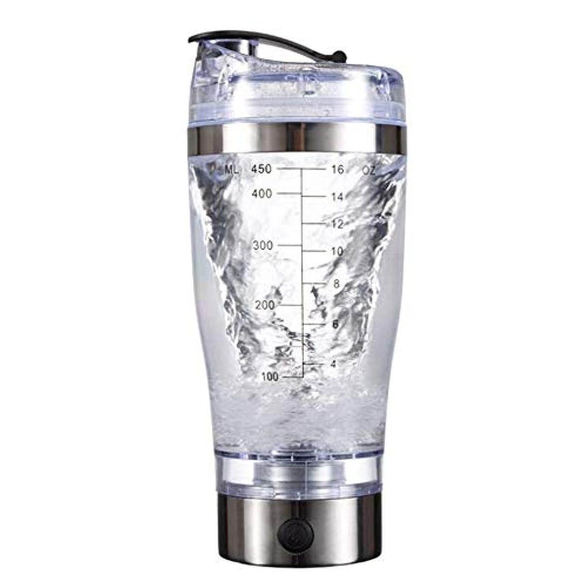 敬なギャラリー十億Alioay 電動シェーカー プロテインシェーカー プロテインミキサー シェーカーボトル ミキサー 電池式 450ml 多機能 コーヒーミキサー 自動 電池式 栄養補給 健康素材 漏れ防止
