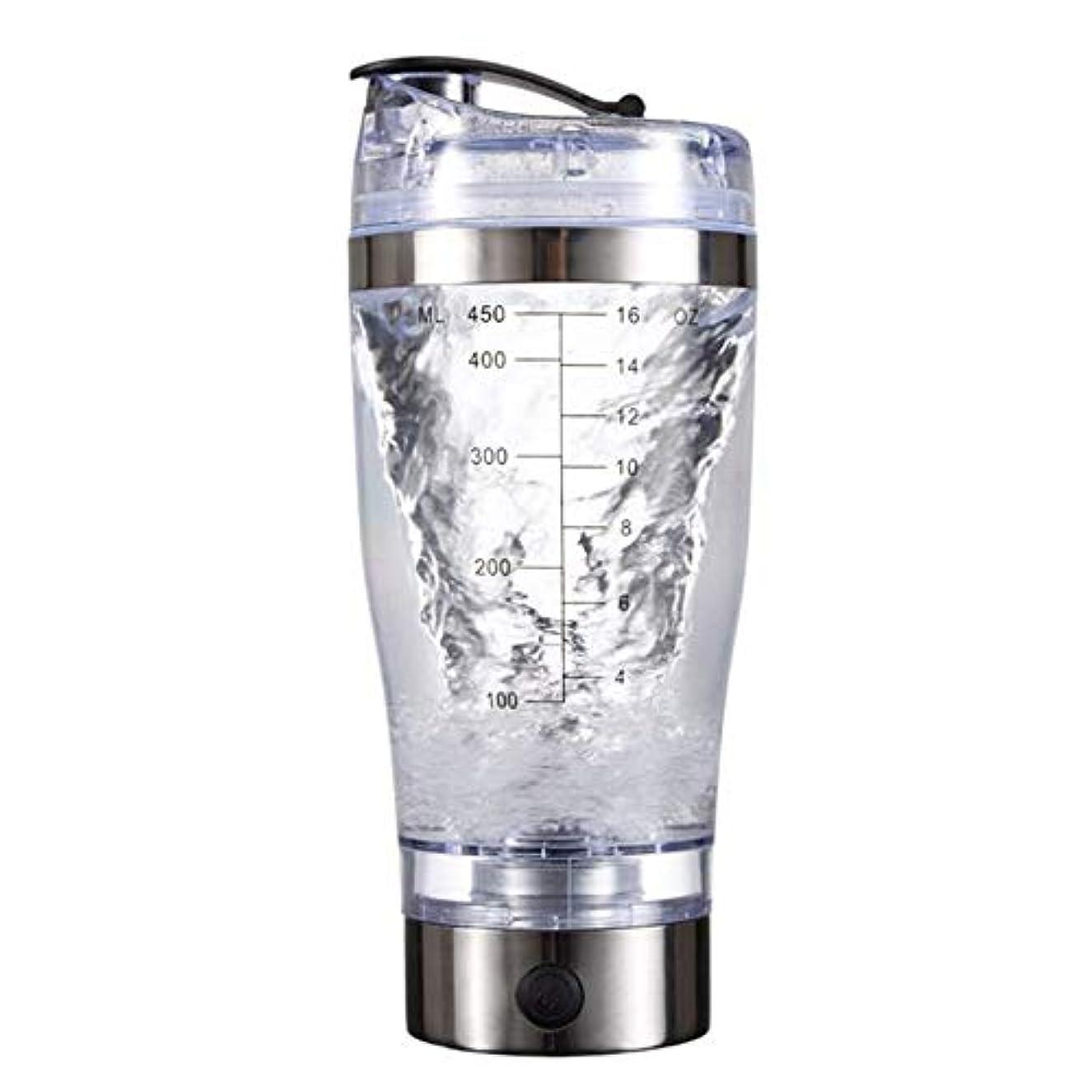 ロケット繰り返した反毒Alioay 電動シェーカー プロテインシェーカー プロテインミキサー シェーカーボトル ミキサー 電池式 450ml 多機能 コーヒーミキサー 自動 電池式 栄養補給 健康素材 漏れ防止