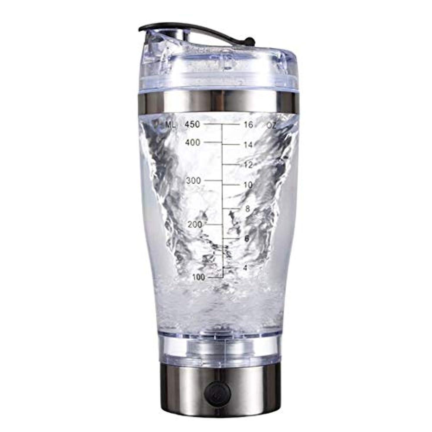 他にイブ時々時々Alioay 電動シェーカー プロテインシェーカー プロテインミキサー シェーカーボトル ミキサー 電池式 450ml 多機能 コーヒーミキサー 自動 電池式 栄養補給 健康素材 漏れ防止
