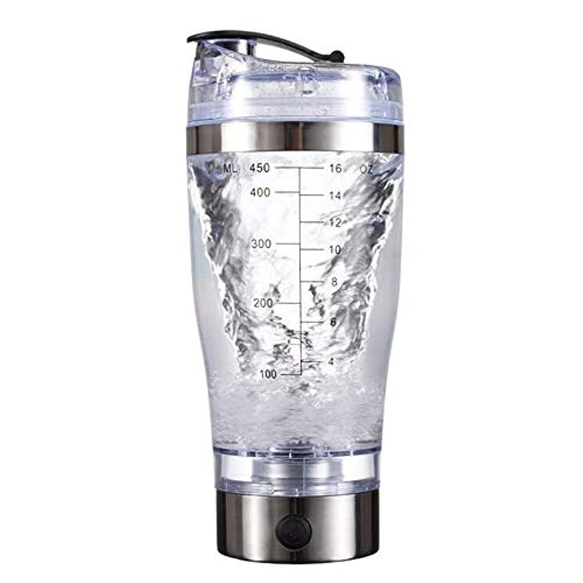 防止段階医療過誤Alioay 電動シェーカー プロテインシェーカー プロテインミキサー シェーカーボトル ミキサー 電池式 450ml 多機能 コーヒーミキサー 自動 電池式 栄養補給 健康素材 漏れ防止