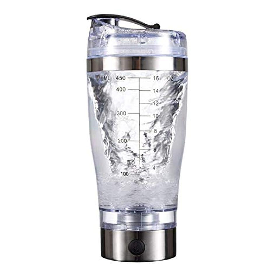 ブロンズポーンきしむAlioay 電動シェーカー プロテインシェーカー プロテインミキサー シェーカーボトル ミキサー 電池式 450ml 多機能 コーヒーミキサー 自動 電池式 栄養補給 健康素材 漏れ防止