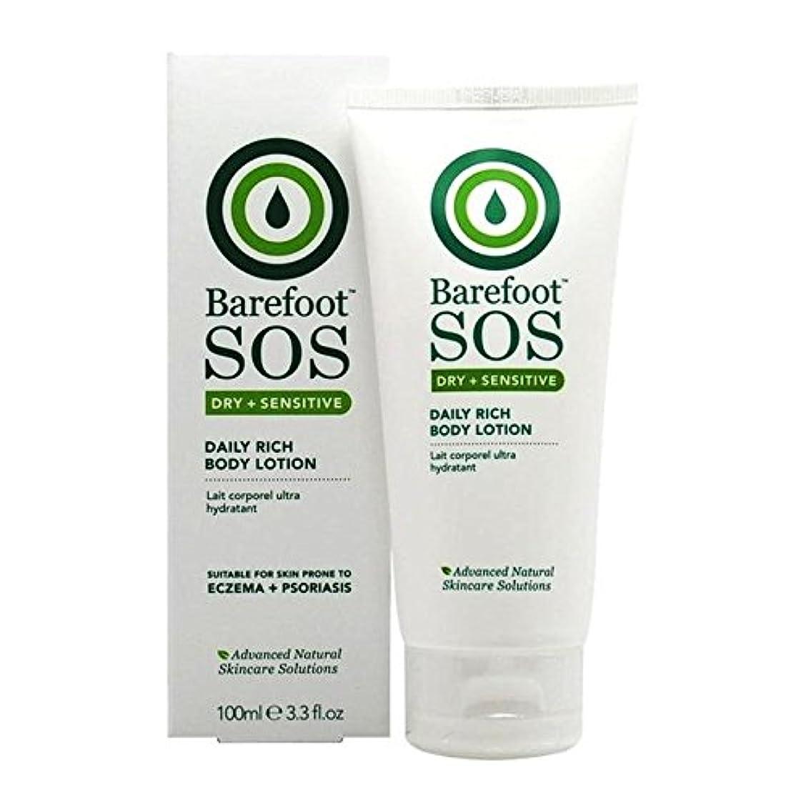 格納話南西Barefoot SOS Daily Rich Body Lotion 100ml (Pack of 6) - 裸足毎日豊富なボディローション100ミリリットル x6 [並行輸入品]
