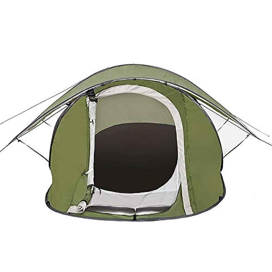 巻き取り機関車スパイワンタッチテント 屋外テント自動速度オープンレイジーテントダブルダブルドア防水ポータブルスクリーンドアスクリーン 超軽量 通気性抜群 2-3人用 (色 : 緑, サイズ : 240cm*160cm*100cm)
