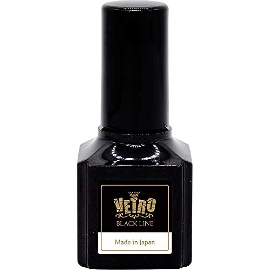 VETRO GP BLACK LINE カラージェル B075 オーガンジードレス 16ml UV/LED対応 ソークオフジェル