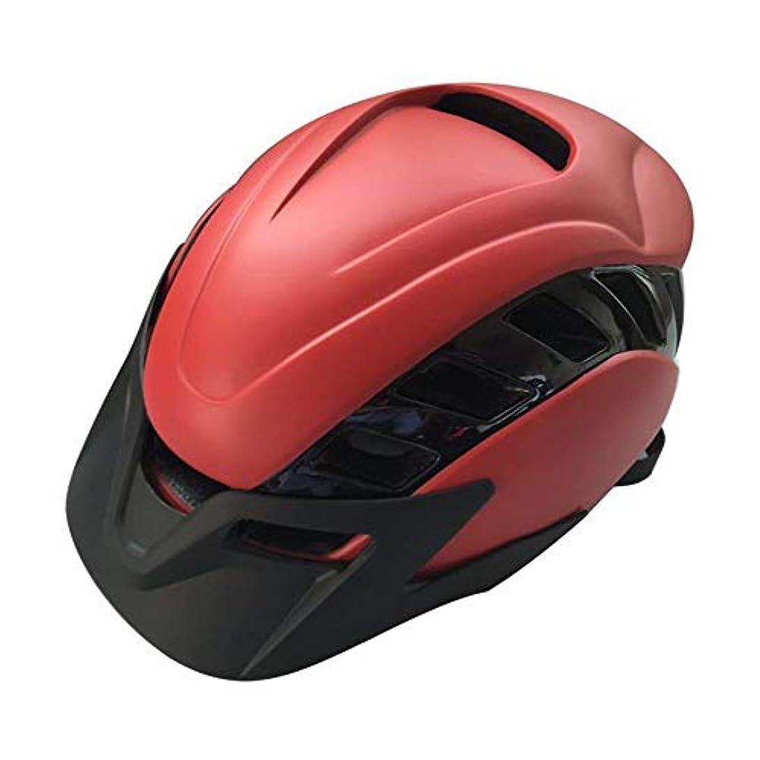 弁護資料蒸留するHYH マウンテンヘルメット自転車乗馬ヘルメットロードバイク機器統合成形男性と女性 いい人生 (Color : Red)