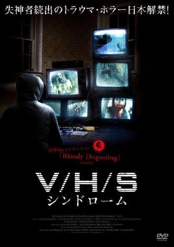 V/H/Sシンドローム [DVD]の詳細を見る