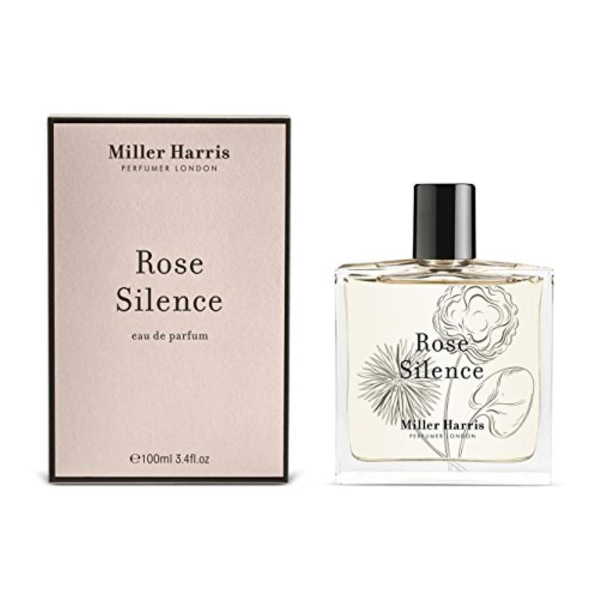 試用建築スチールミラーハリス Rose Silence Eau Parfum Spray 100ml/3.4oz並行輸入品