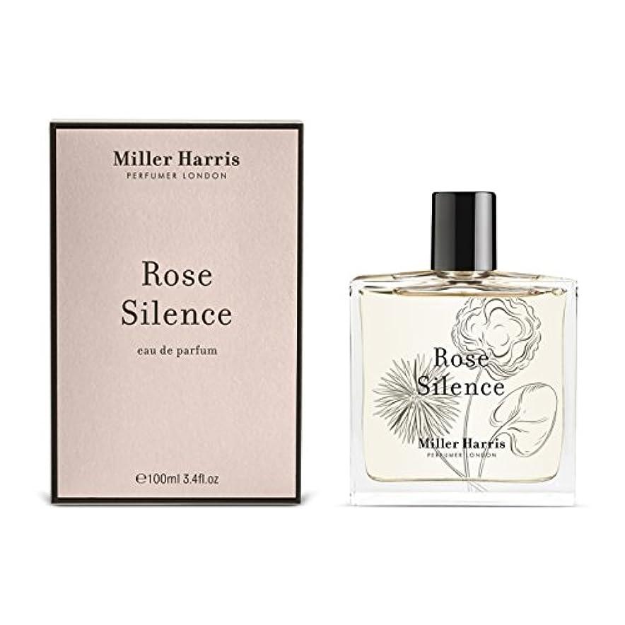 本能君主放棄ミラーハリス Rose Silence Eau Parfum Spray 100ml/3.4oz並行輸入品
