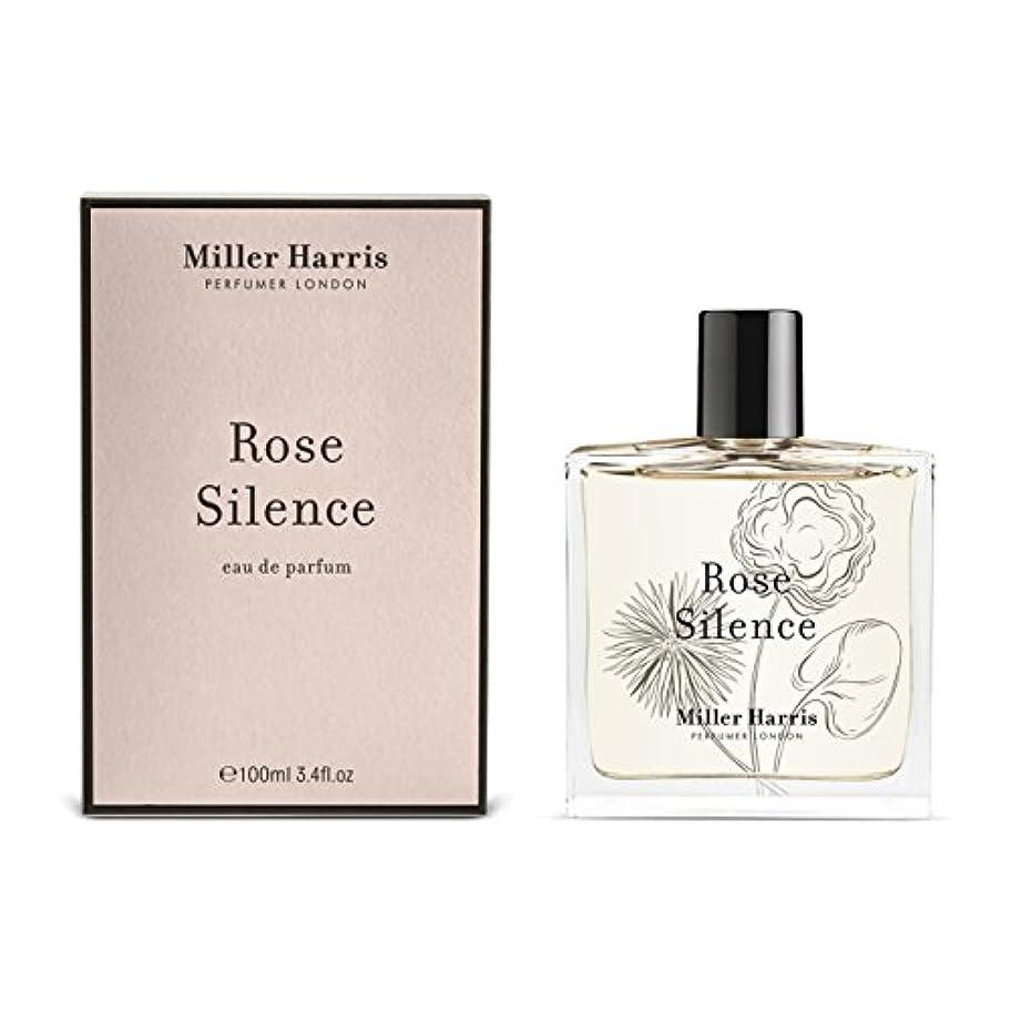 役職いまなにミラーハリス Rose Silence Eau Parfum Spray 100ml/3.4oz並行輸入品