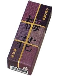 鳩居堂のお香 六種の薫物 梅花 20本入 6cm