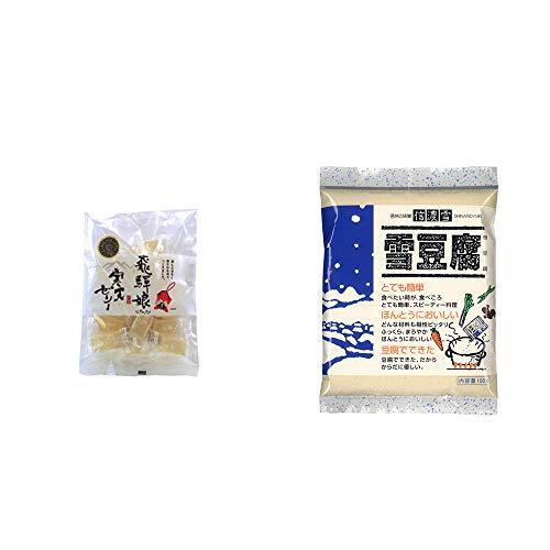 [2点セット] 飛騨娘 地酒寒天ゼリー(200g)・信濃雪 雪豆腐(粉豆腐)(100g)