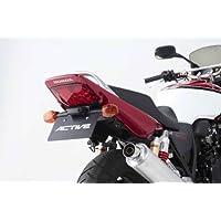 アクティブ(ACTIVE) フェンダーレスキット ブラック CB400SF 04-11/CB400 05-11 1151052