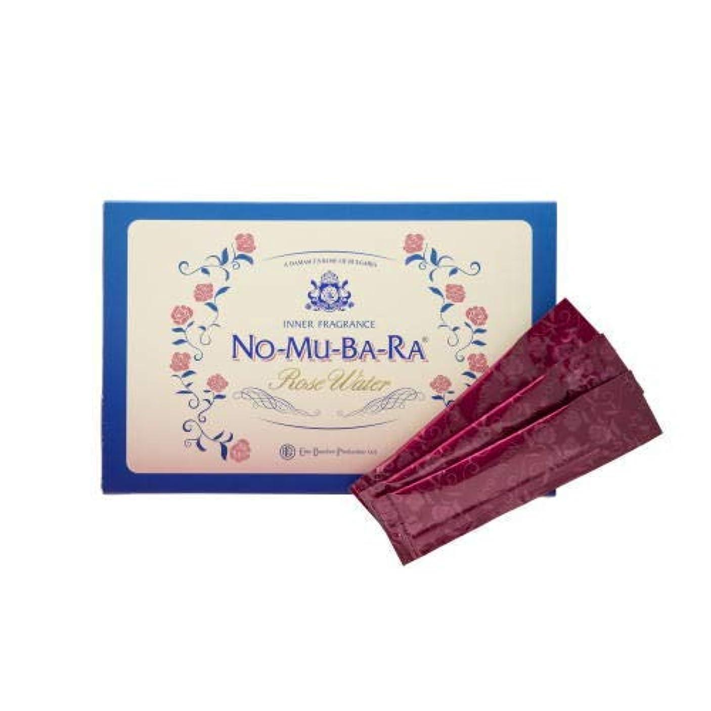 なめらかなひそかに植木NO-MU-BA-RA NO-MU-BA-RA(ノムバラ)(35包入)×2箱【モンドセレクション受賞】