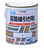 AP 水性道路線引き用塗料 2kg 白 アサヒペン