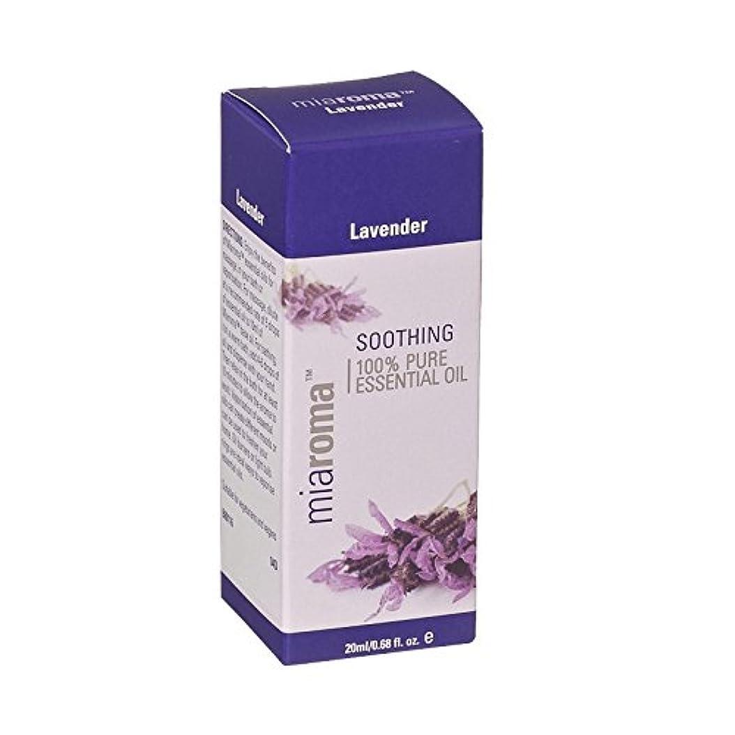 文房具幹勘違いするMiaroma Lavender Pure Essential Oil (Pack of 2) - Miaromaのラベンダーの純粋なエッセンシャルオイル (x2) [並行輸入品]