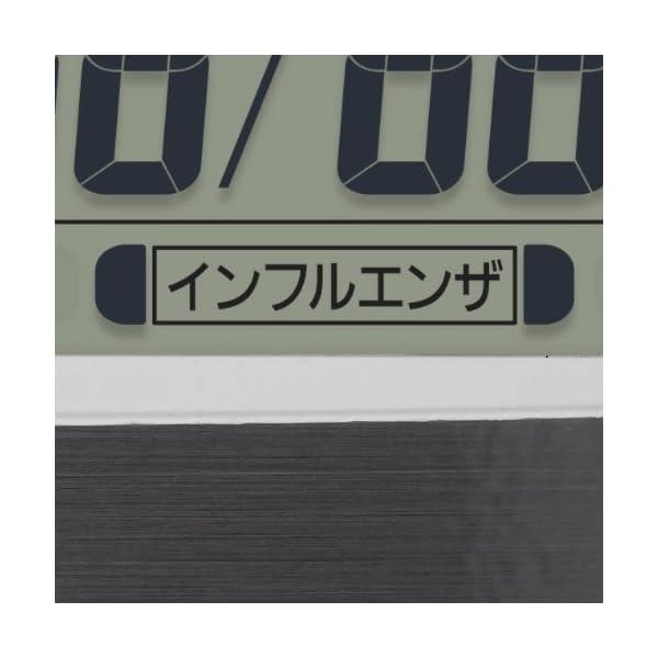 シチズン 電波 置き ・ 掛け時計 デジタル ...の紹介画像2