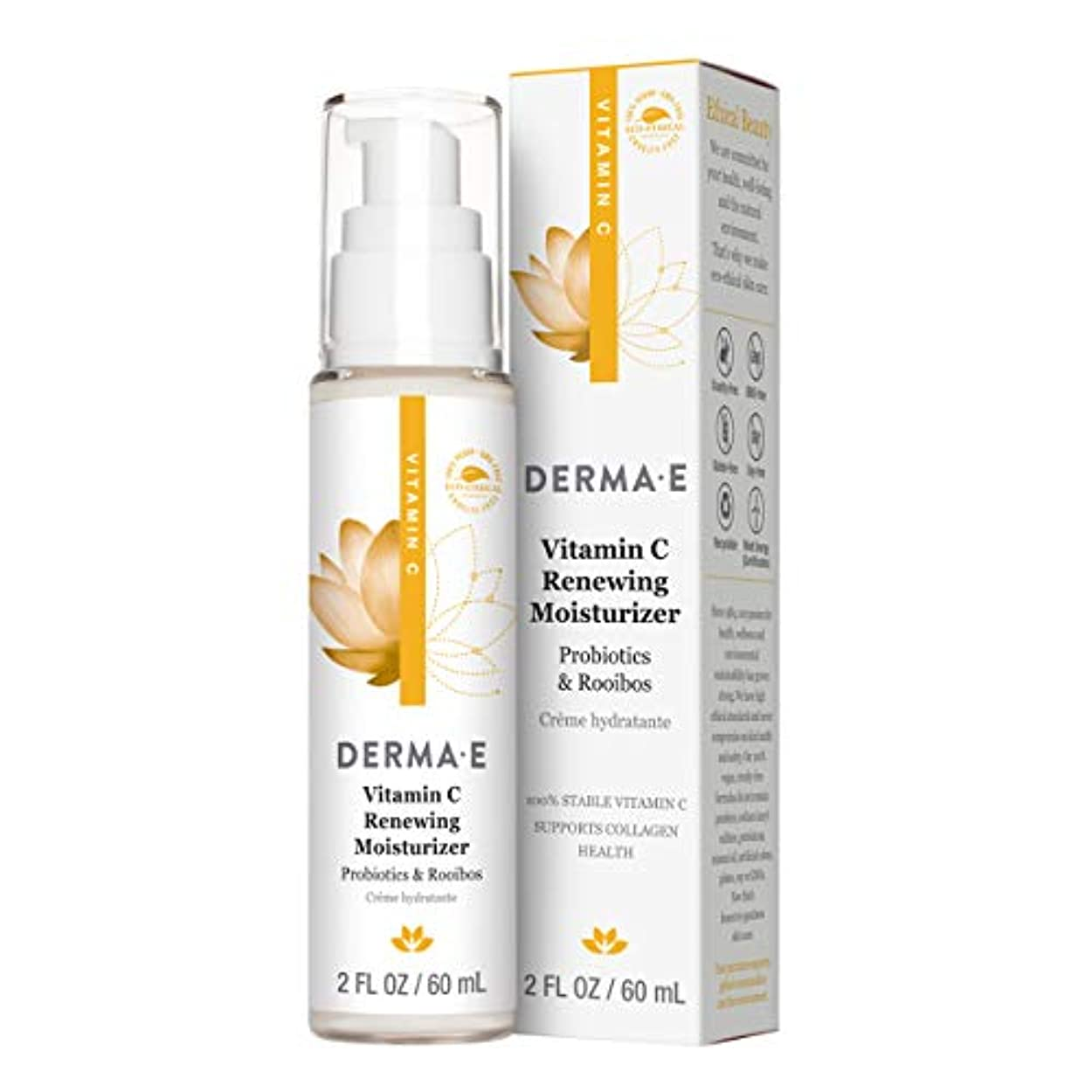 疲れた気がついてつぼみDerma E Beauty - Vitamin C Renewing Moisturizer - 2oz / 60ml