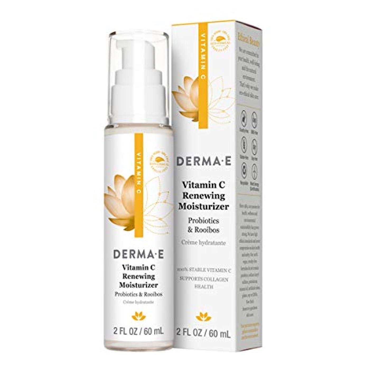 健康類人猿権限を与えるDerma E Beauty - Vitamin C Renewing Moisturizer - 2oz / 60ml