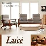 ソファー 3人掛け【Luce】グレー ハイバックリクライニング木肘ソファ【Luce】ルーチェ