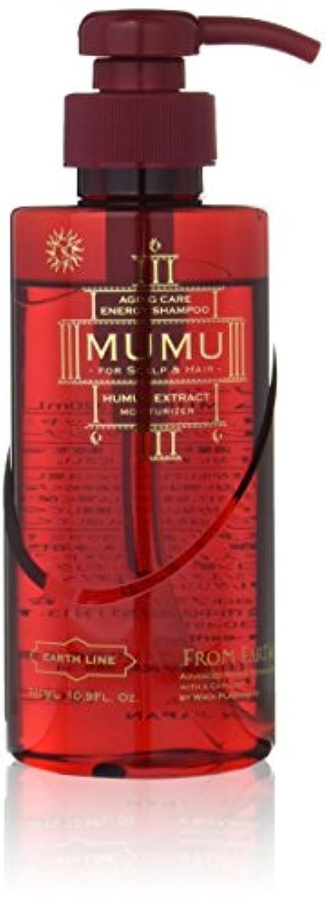 コンパイル系統的さようならフロムアース エナジーシャンプー ムウム ボトル 320ml