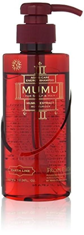 遅らせる罹患率マガジンフロムアース エナジーシャンプー ムウム ボトル 320ml