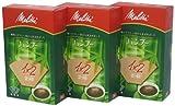 Melitta フィルターペーパー アロマジックバンブー1×2G 【2~4杯用】100枚入×3箱 PA1X2GBB 3P