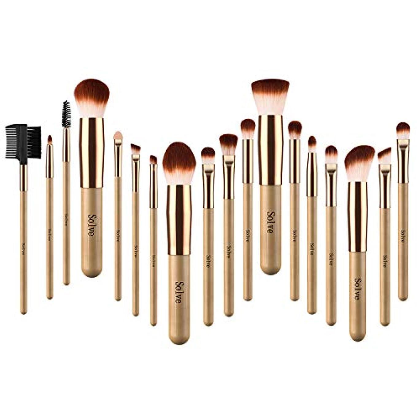 腸大臣おびえたSOLVE メイクブラシ 18本 木製 化粧筆 柔らかい化粧ブラシ 旅行用セット メイク道具