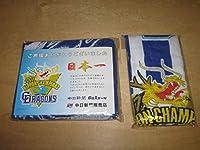 中日ドラゴンズ 2007 日本一記念 マフラータオル +おまけ1枚フェイスタオル 中日新聞/中日スポーツ