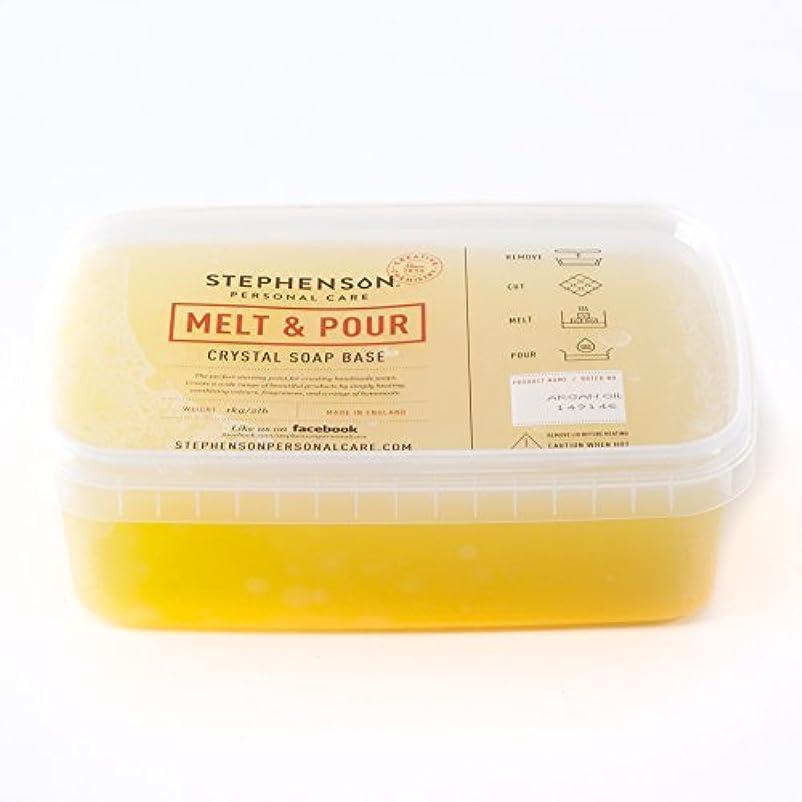 忙しい名門銛Melt and Pour Soap Base - Argan Oil SLES & SLS Free - 10Kg