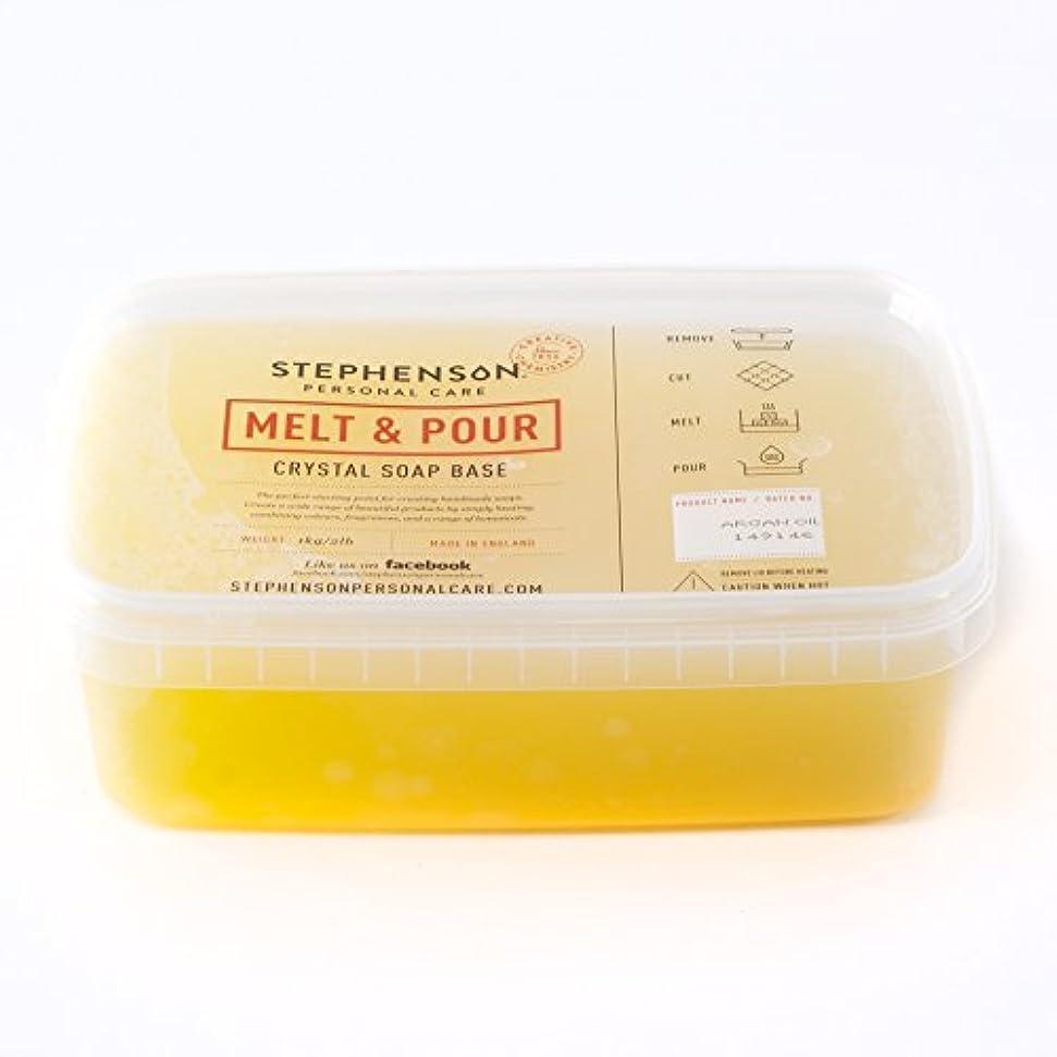 放射するスクラブ小屋Melt and Pour Soap Base - Argan Oil SLES & SLS Free - 1Kg