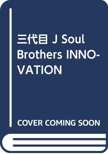 三代目 J Soul Brothers INNOVATION (三代目J Soul Brothers Photo repor)