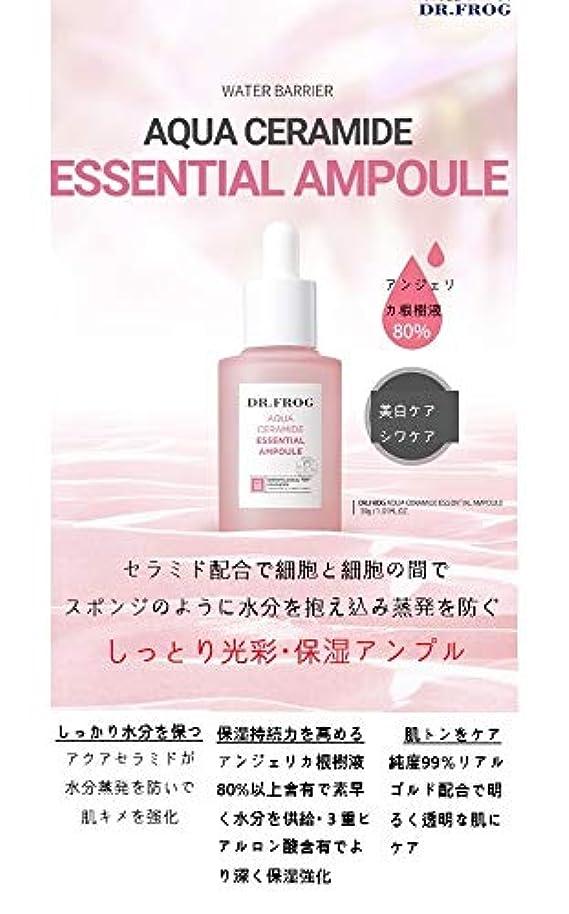 DR.FROG☆ディアルフログ☆アクア セラマイエッセンシャル アンプル スペシャルセット[並行輸入品]