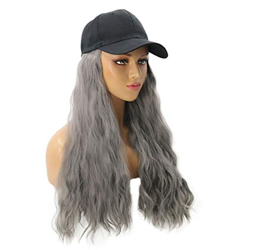 不満リング含む野球帽付き女性ロングウェーブヘアエクステンション野球帽付き合成ヘアピースワンピースヘアエクステンション用のすべてのコットン製ブラックハット