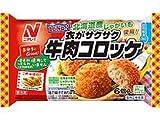 【12パック】 冷凍食品 弁当 衣がサクサク牛肉コロッケ 6個 ニチレイ