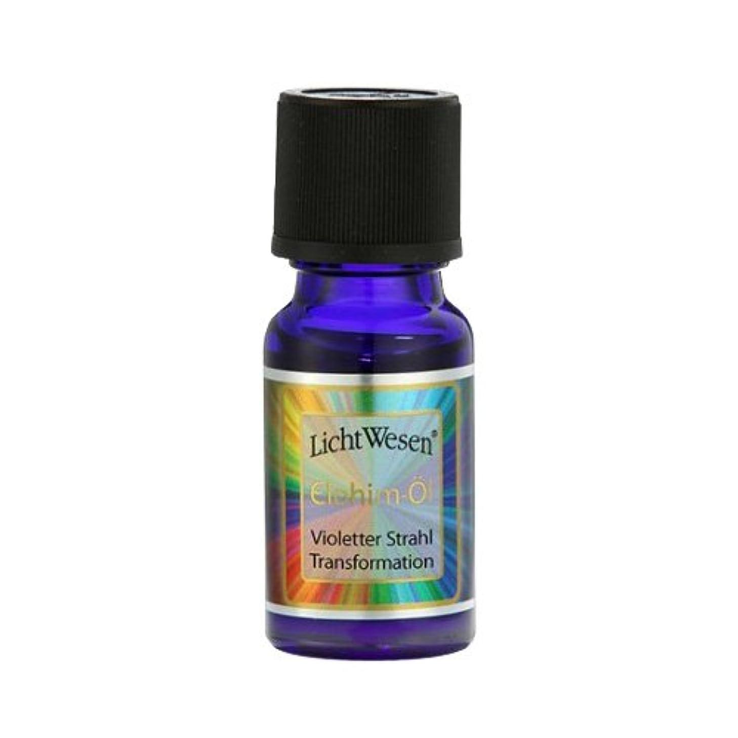 ジェットスキャンラダリヒトヴェーゼン No.61 エロヒム天使 紫の光 エネルギーオイル 10ml