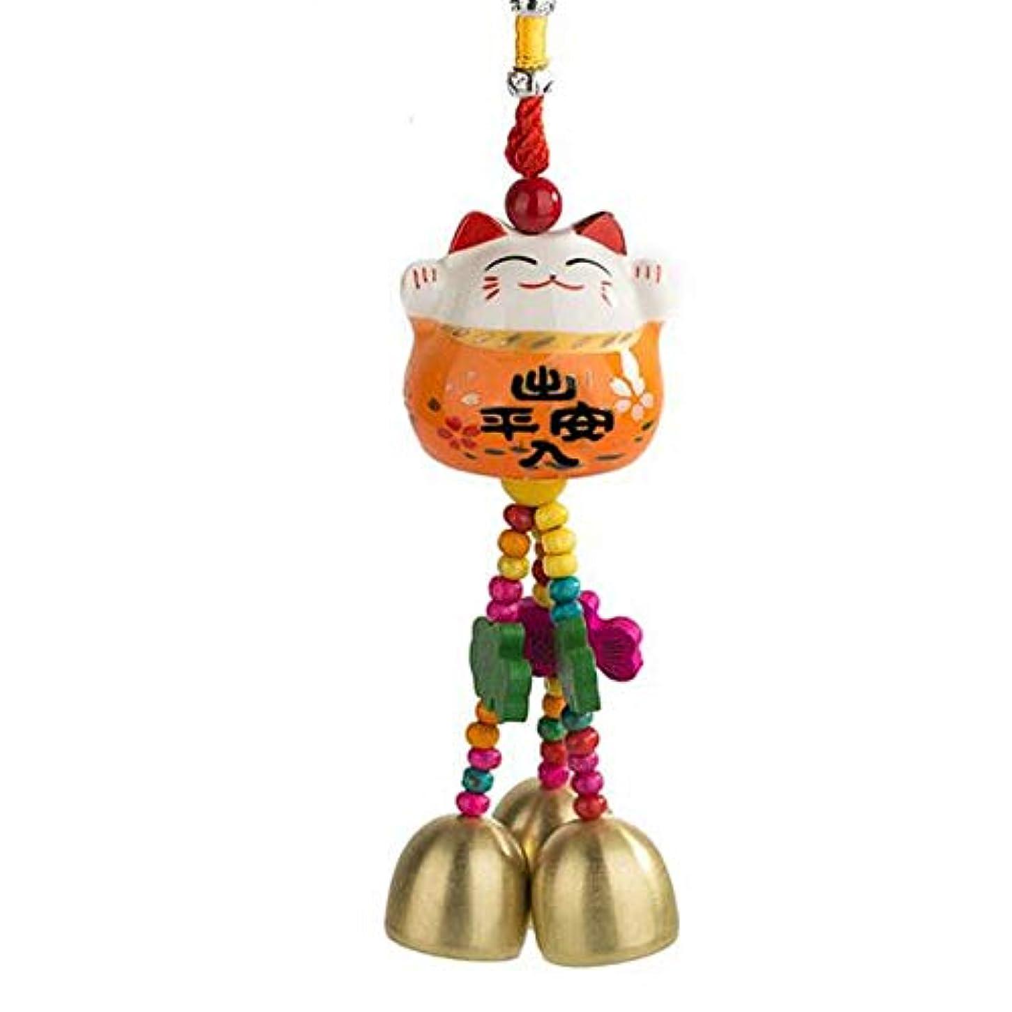 キャプチャーみなさん受けるKaiyitong01 風チャイム、かわいいクリエイティブセラミック猫風の鐘、ブルー、ロング28センチメートル,絶妙なファッション (Color : Orange)