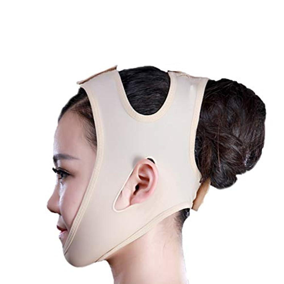 同行する記念日見て顔の痩身マスク、快適で通気性のある、顔面の持ち上がることおよび輪郭を描くことで、堅さの向上、引き締まることおよび顔を持ち上げること (Color : Yellowish pink, Size : M)