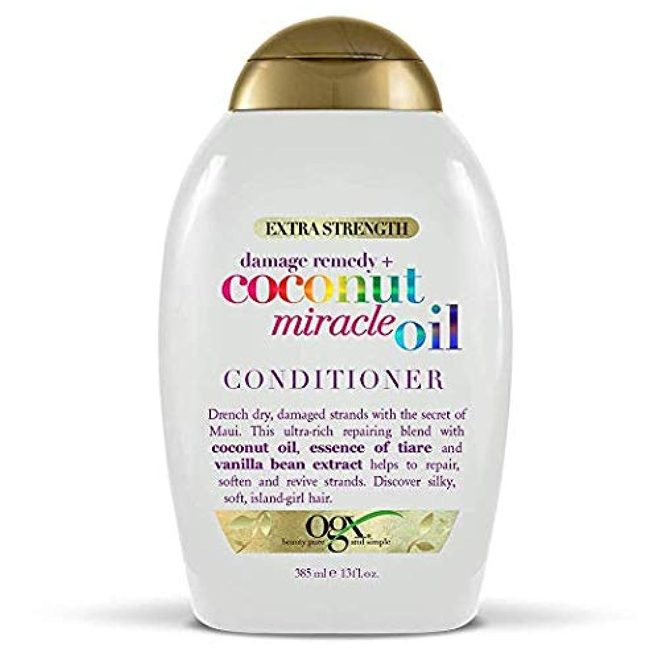 暗殺者可愛い排他的Ogx Conditioner Coconut Miracle Oil Extra Strength 13oz OGX ココナッツミラクルオイル エクストラストレングス コンディショナー 385ml [並行輸入品]
