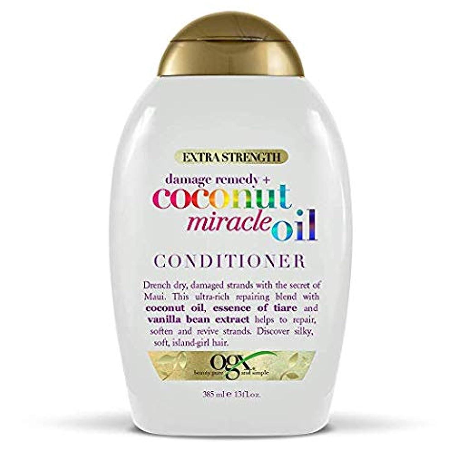書き込みに向けて出発分布Ogx Conditioner Coconut Miracle Oil Extra Strength 13oz OGX ココナッツミラクルオイル エクストラストレングス コンディショナー 385ml [並行輸入品]