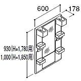 INAX・LIXIL 洗面化粧台部材 【MFTX-601YF】(間口600mm) ミラーキャビネット 1面鏡/蛍光灯照明 オフト