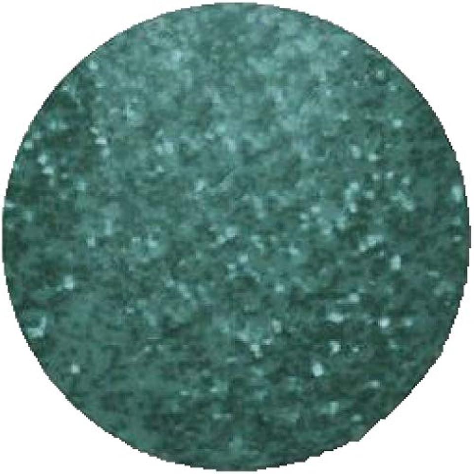 一生アボート窒素Entity One Color Couture Gel Polish - Jewel Tones - 0.5oz / 15ml
