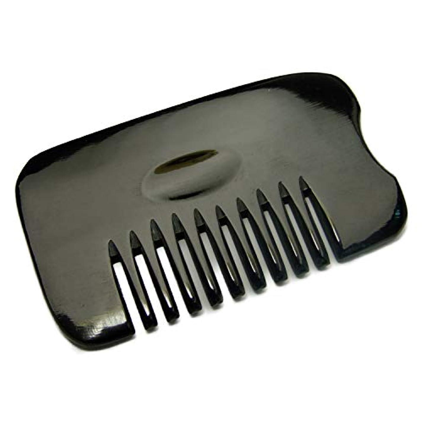 クアッガ宝できるk3-5E かっさプレート 牛角 天然(顔?ボディのリンパマッサージ) 櫛型