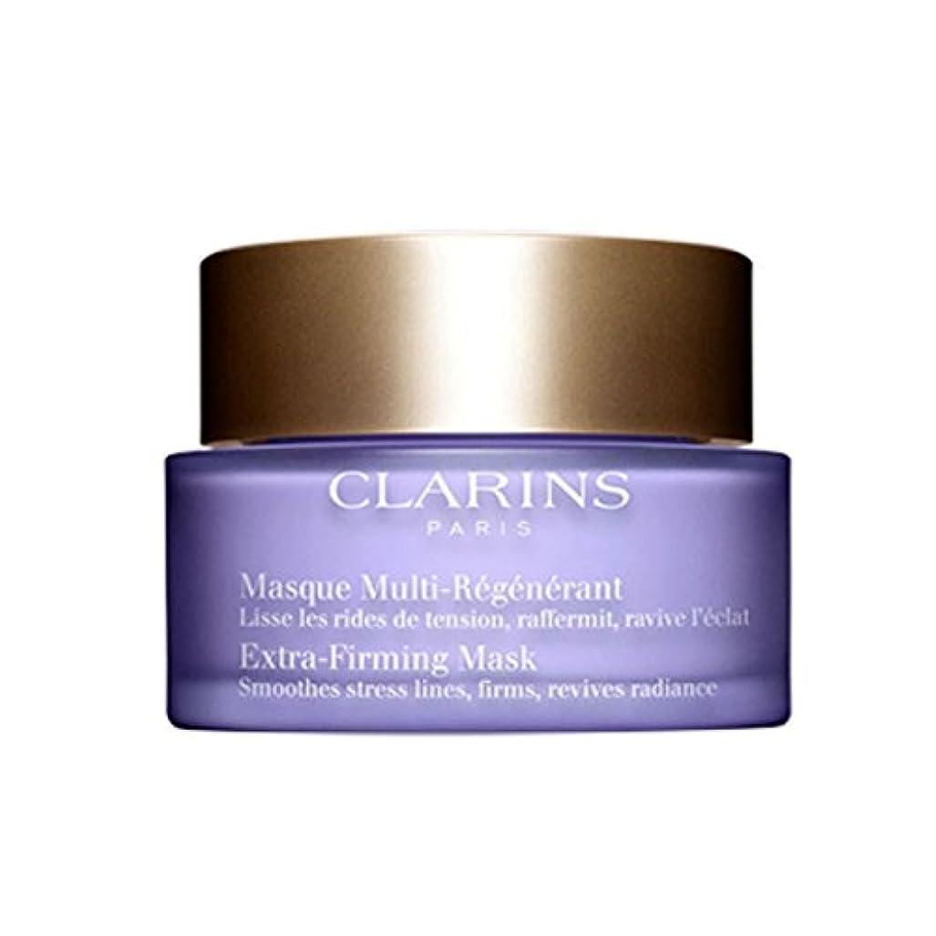買う石鹸失速Clarins Extra-firming Mask 75ml [並行輸入品]