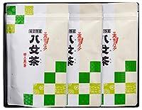 岩﨑園製茶 新茶 2019年産 福岡県産 八女茶 煎茶 ティーバッグ 90g × 3袋 ギフト