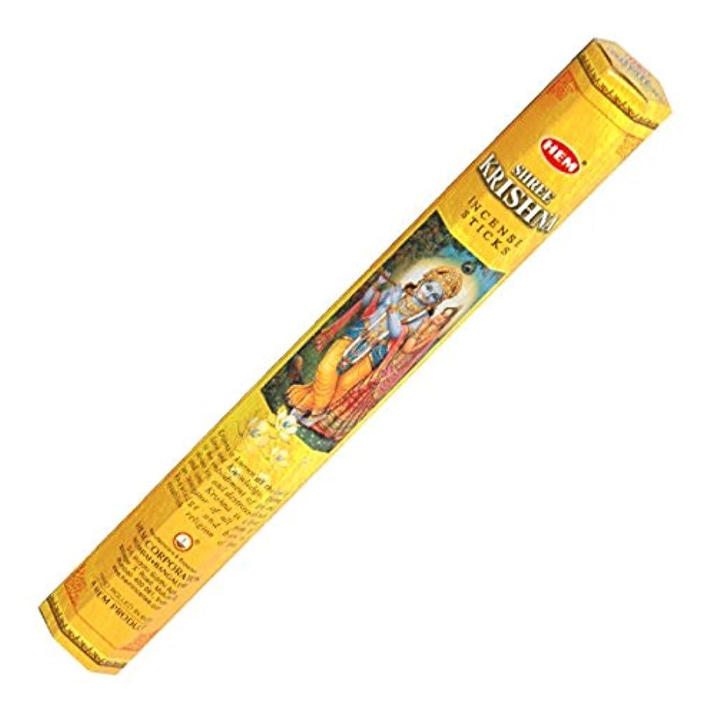 受動的変色するカストディアンHEM(ヘム) クリシュナ KRISHNA スティックタイプ お香 1筒 単品 [並行輸入品]