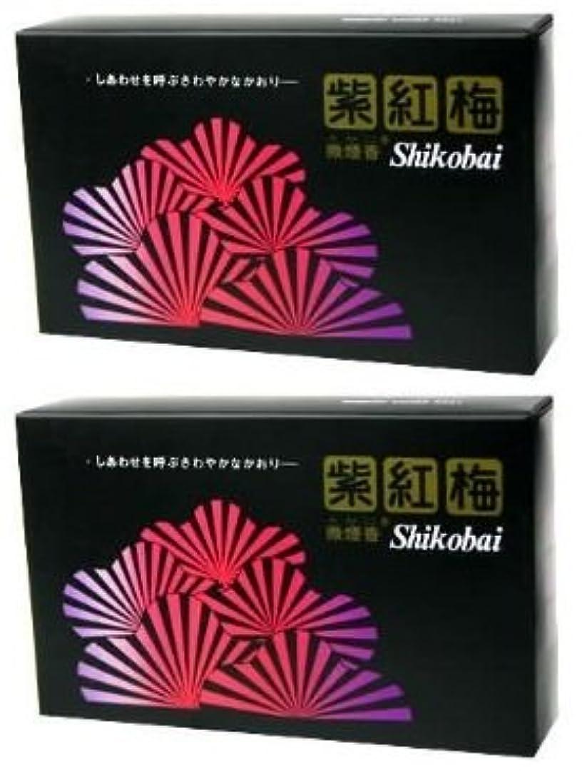 電池比較政府誠寿堂 紫紅梅 大バラ 2箱セット