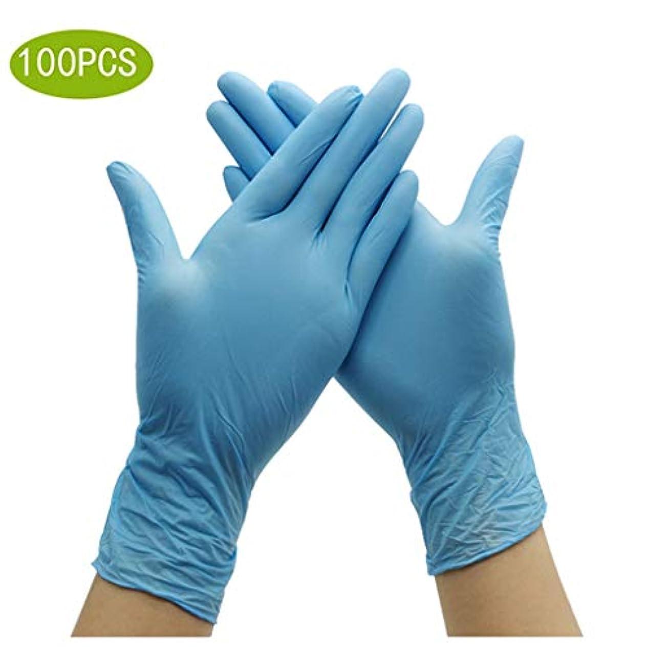 文明居心地の良いモバイルニトリル医療グレード試験用手袋、使い捨て、ラテックスフリー、100カウント、サイズ大
