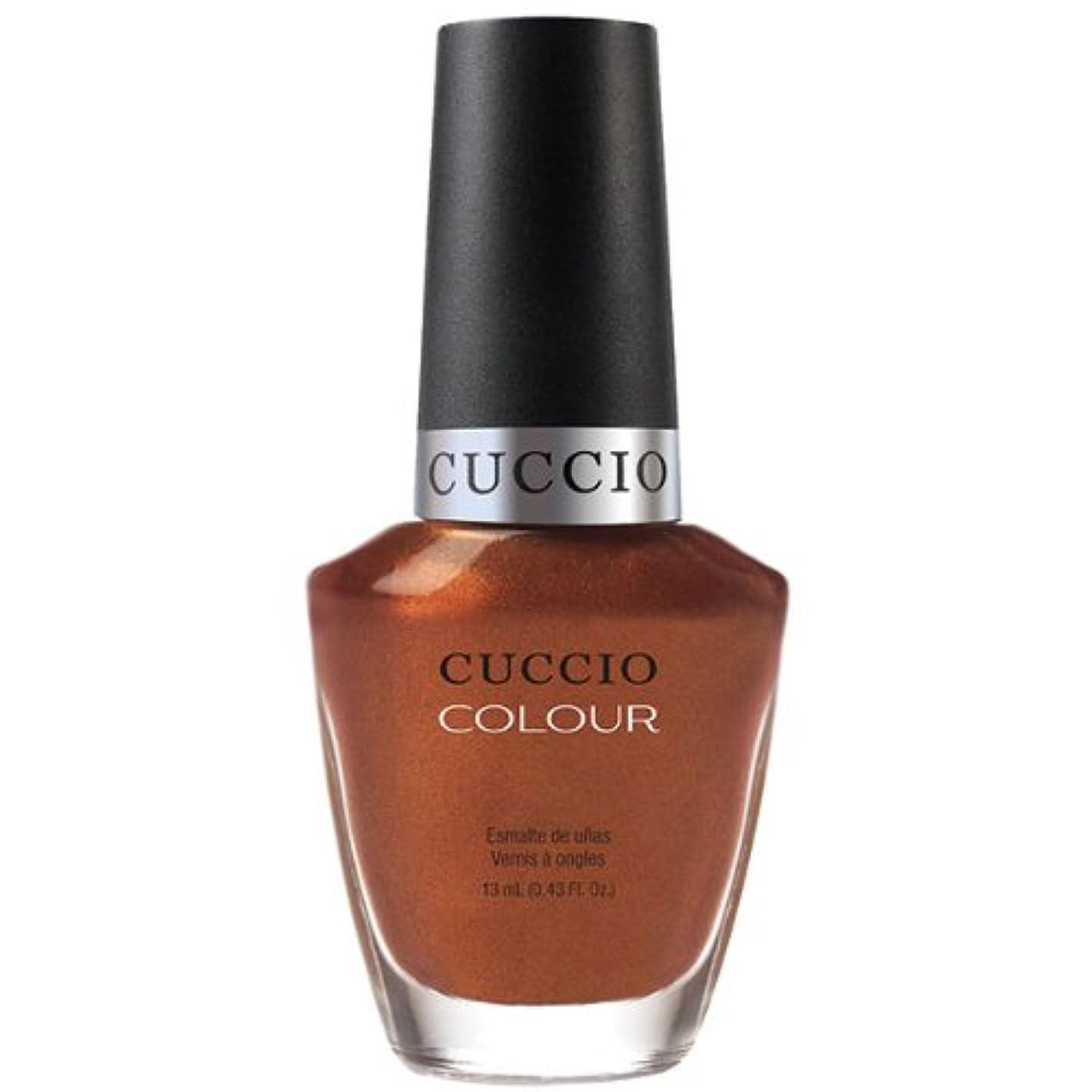 大腿トライアスロン出口Cuccio Colour Gloss Lacquer - Can Never Say Mumbai - 0.43oz / 13ml